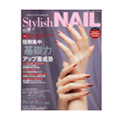 Stylish NAIL vol-36