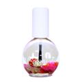 Blossom キューティクルオイル ハイビスカス 14mL