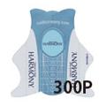 HARMONY プロヒジョン ネイルフォーム 300P