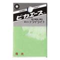 ピカエース トワイライト #152 ライトグリーン 1.5g