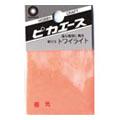 ピカエース トワイライト #154 オレンジ 1.5g