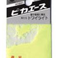 ピカエース トワイライト #155 レモン 1.5g