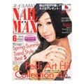 ネイルMAX 2011/06 JUNE