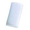 ネイルマットミニ ホワイト H45xW200xD100mm