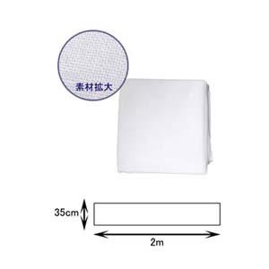 ワイズガーゼ 35cm×2m