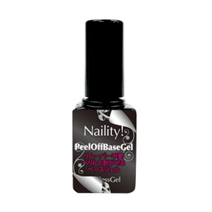 Naility! ステップレスジェル ピールオフベースジェル 7g