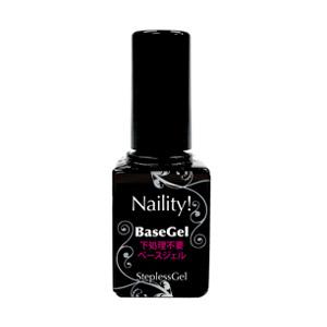 Naility! ステップレスジェル ベースジェル 7g