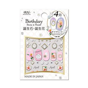 BN 誕生石・誕生花ネイルシール 4月