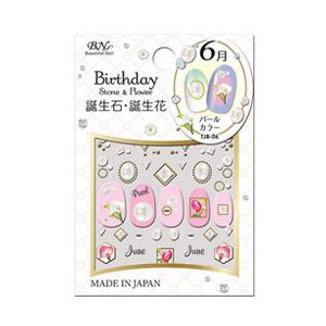 BN 誕生石・誕生花ネイルシール 6月