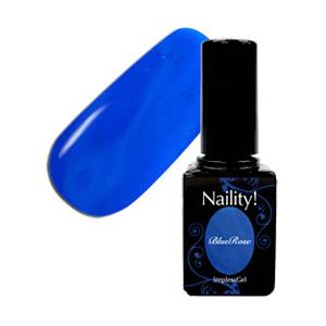 Naility! ステップレスジェル 317 ブルーローズ 7g