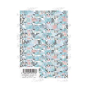 TSUMEKIRA tatiプロデュース2 NN-TAT-203 Marble tape1 ブルー 1mm