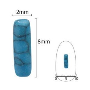 SHAREYDVA ネイルアクセサリー ターコイズプレート 長方形 ブルー 5P