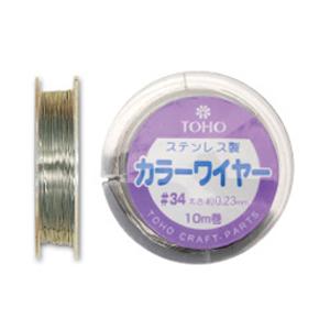 TOHO ワイヤー シルバー #34 / 10m