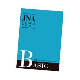JNA テクニカルシステム BASIC 改訂版