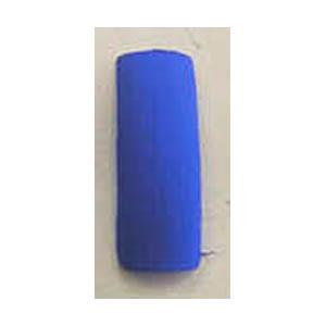 ターナー アクリルガッシュ 普通色 コバルトブルー (ヒュー) 20mL