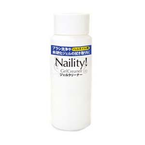 Naility! ジェルクリーナー 120mL