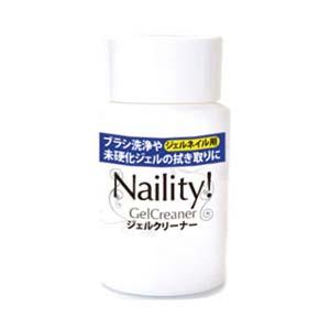 Naility! ジェルクリーナー 50mL