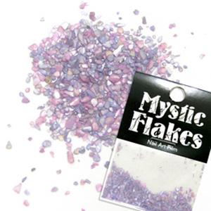 MysticFlakes シェル パープル 0.5g