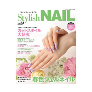 Stylish NAIL vol-42