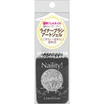 Naility! ステップレスジェル L20 ライナーシルバー 7g