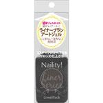 Naility! ステップレスジェル L00 ライナーブラック 7g