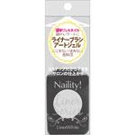 Naility! ステップレスジェル L10 ライナーホワイト 7g