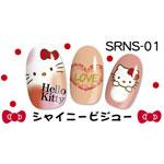 BN ハローキティー ネイルアートセット SRNS-01 シャイニービジュー