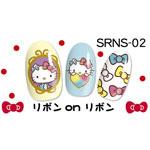 BN ハローキティー ネイルアートセット SRNS-02 リボン on リボン