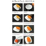 SHAREYDVA ベルベットパウダー マンゴーオレンジ 1g