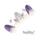 Naility! ステップレスジェル 004 ブライトグレー 7g