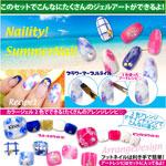 限定 Naility! UV36Wライト&ジェルセット 2017 SUMMER【送料無料】