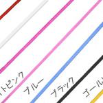 BEAUTY NAILER ネイルストライプ バリューセット NSV-1 /10色