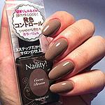 Naility! ステップレスジェル 041 ココアブラウン 7g