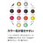 Bonnail バンピーカラーチャート ボタン 140色