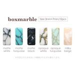 Bonnail ×RieNofuji boxmarble マットホワイト 12P